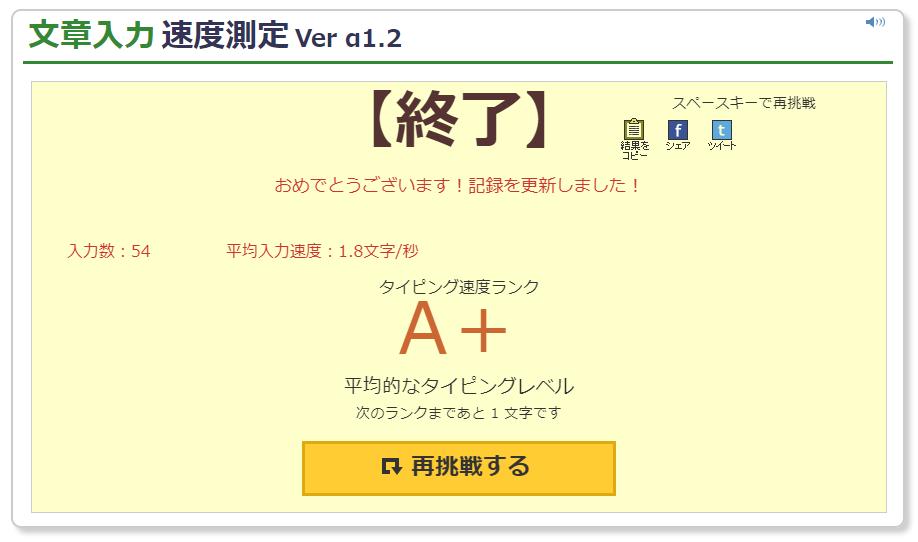 f:id:yoshidaagri:20200430153328p:plain