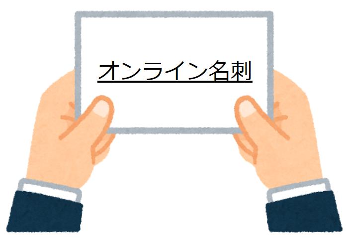 f:id:yoshidaagri:20200504141209p:plain