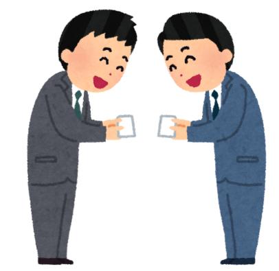 f:id:yoshidaagri:20200504143000p:plain