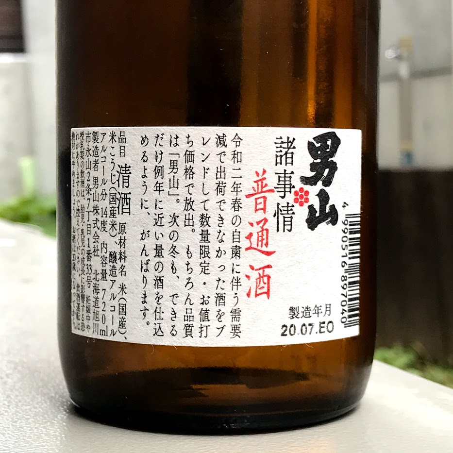 f:id:yoshidaagri:20200816170350p:plain