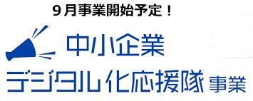 f:id:yoshidaagri:20201007062746p:plain