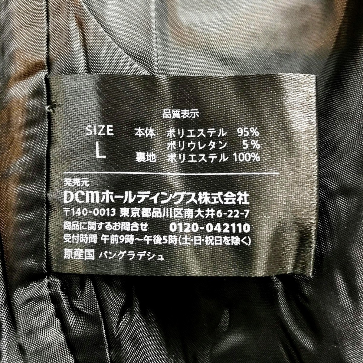 f:id:yoshidaagri:20201008135738j:plain