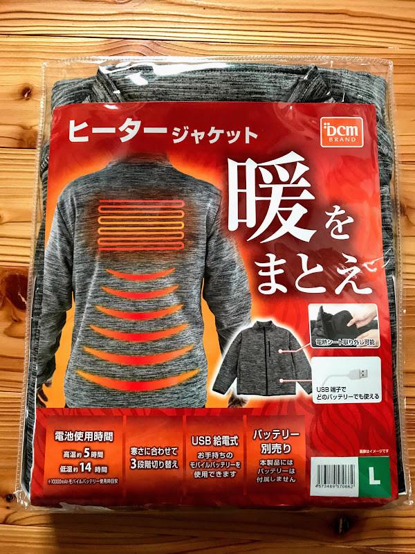 f:id:yoshidaagri:20201008163527j:plain