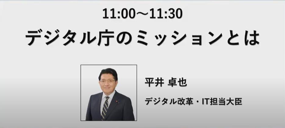 f:id:yoshidaagri:20201021124606p:plain