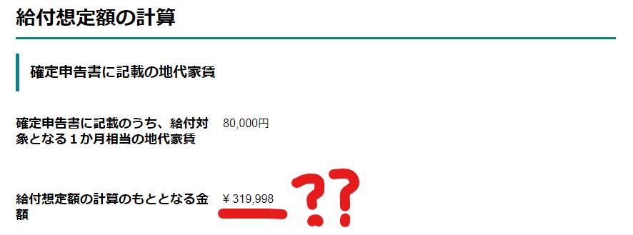 f:id:yoshidaagri:20201103142306p:plain