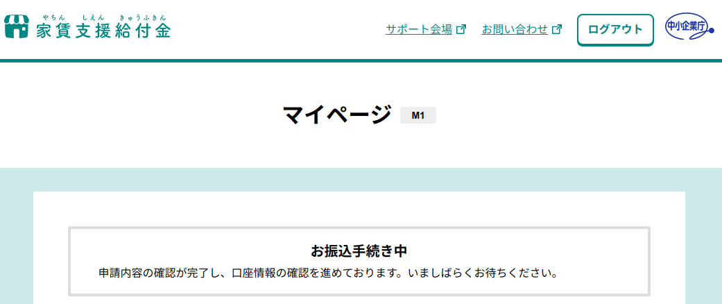 f:id:yoshidaagri:20201111061442p:plain