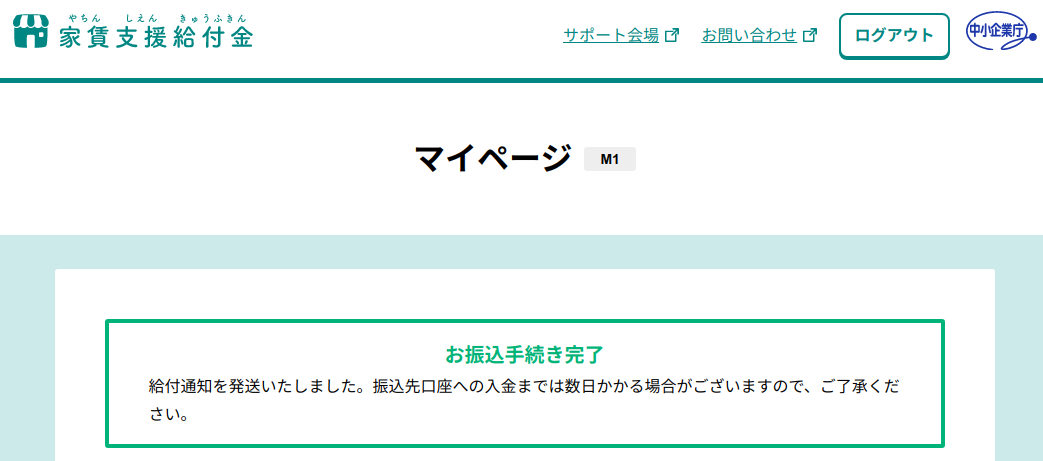 f:id:yoshidaagri:20201117055257p:plain