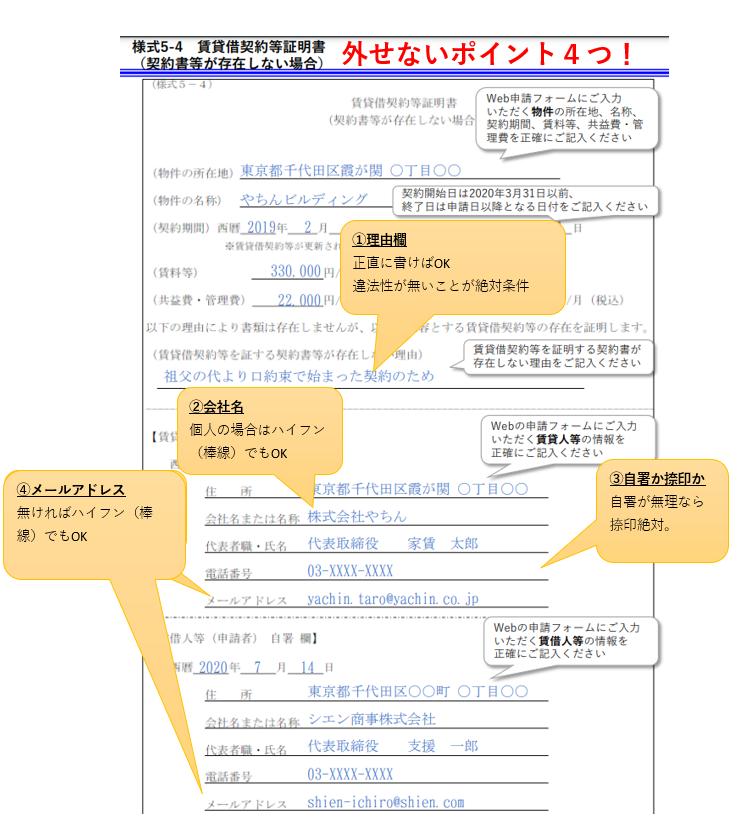 f:id:yoshidaagri:20201130090023p:plain