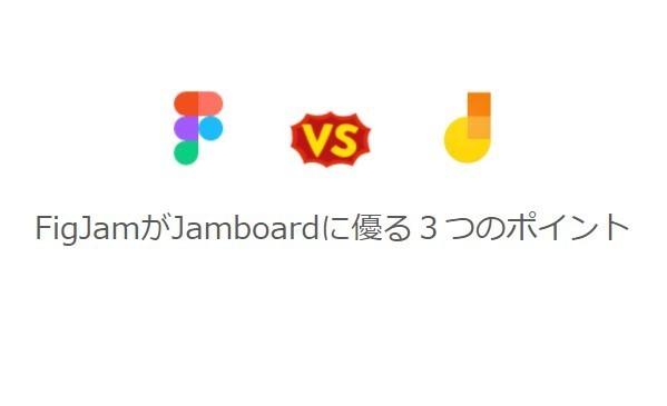 f:id:yoshidaagri:20210424172920j:plain