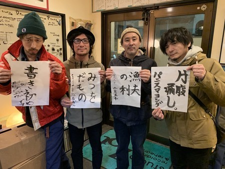 f:id:yoshidahajime:20190119161901j:image