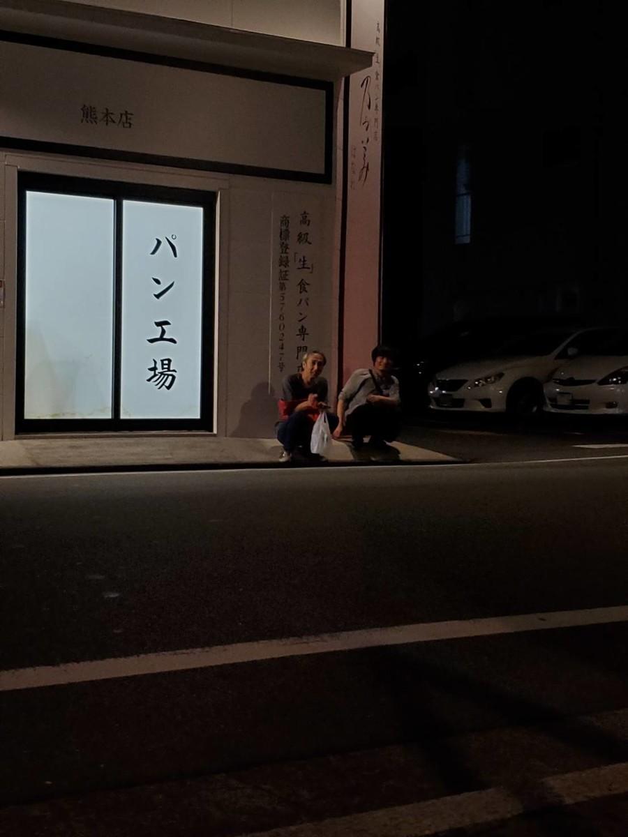 f:id:yoshidahajime:20191007020337j:plain