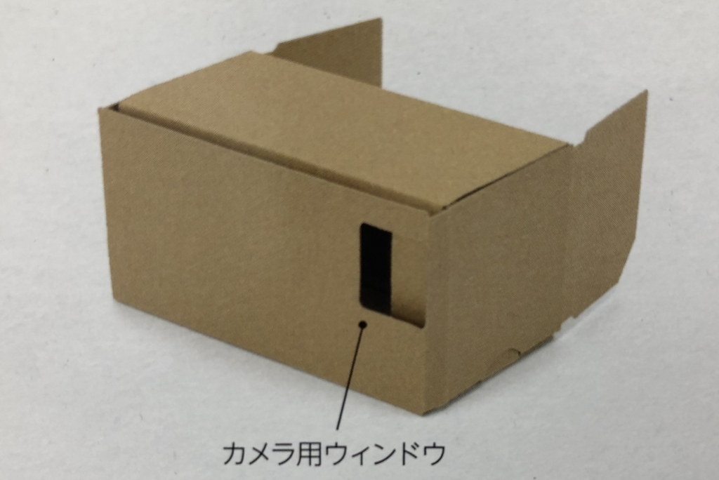 f:id:yoshidaipon:20180326154022j:plain