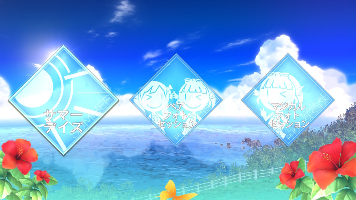 f:id:yoshidamangame:20200228001148j:plain