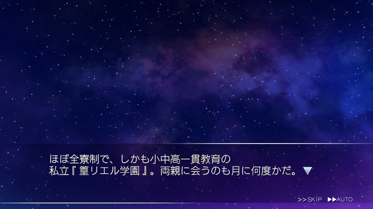f:id:yoshidamangame:20200228001251j:plain