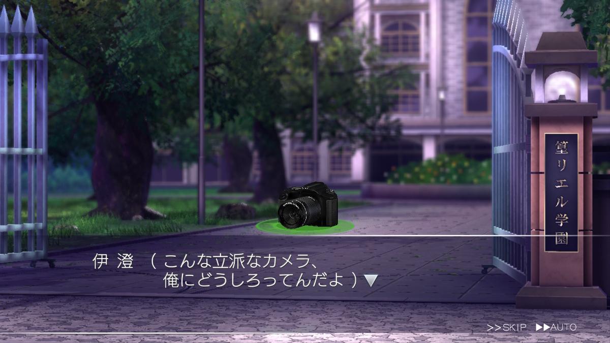 f:id:yoshidamangame:20200228001316j:plain