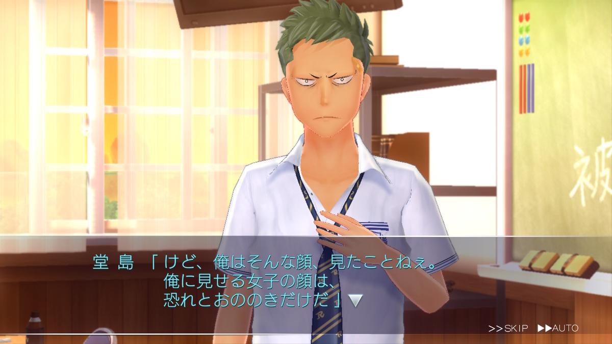 f:id:yoshidamangame:20200228003230j:plain