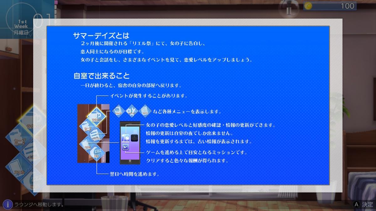 f:id:yoshidamangame:20200228003807j:plain