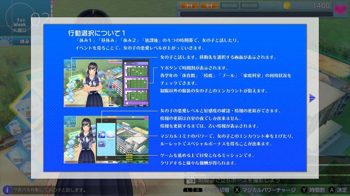 f:id:yoshidamangame:20200228004232j:plain
