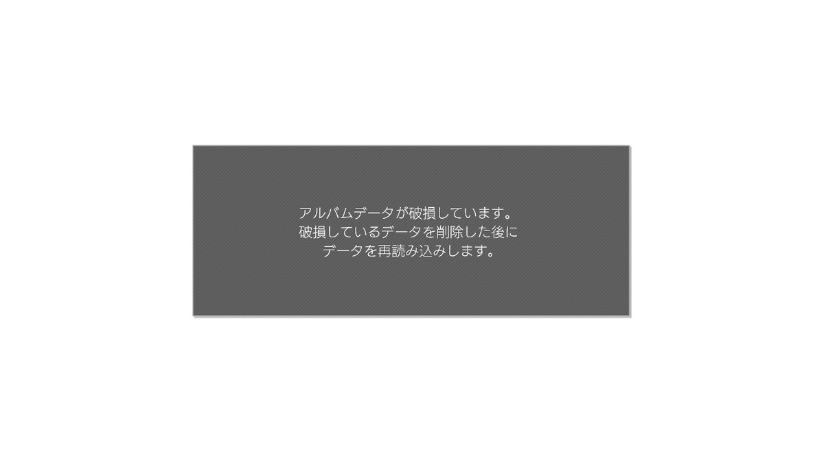 f:id:yoshidamangame:20200304120749j:plain