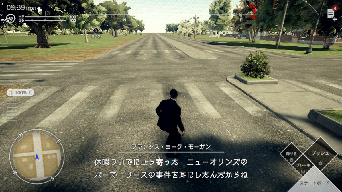 f:id:yoshidamangame:20200811191816j:plain