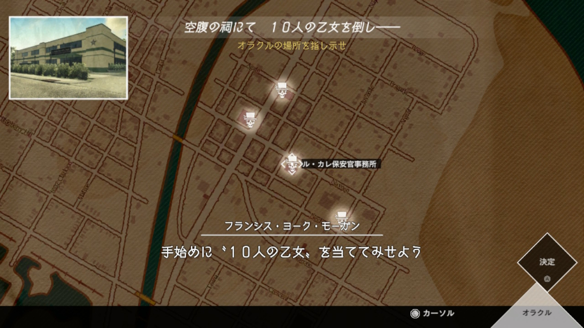 f:id:yoshidamangame:20200811192504j:plain