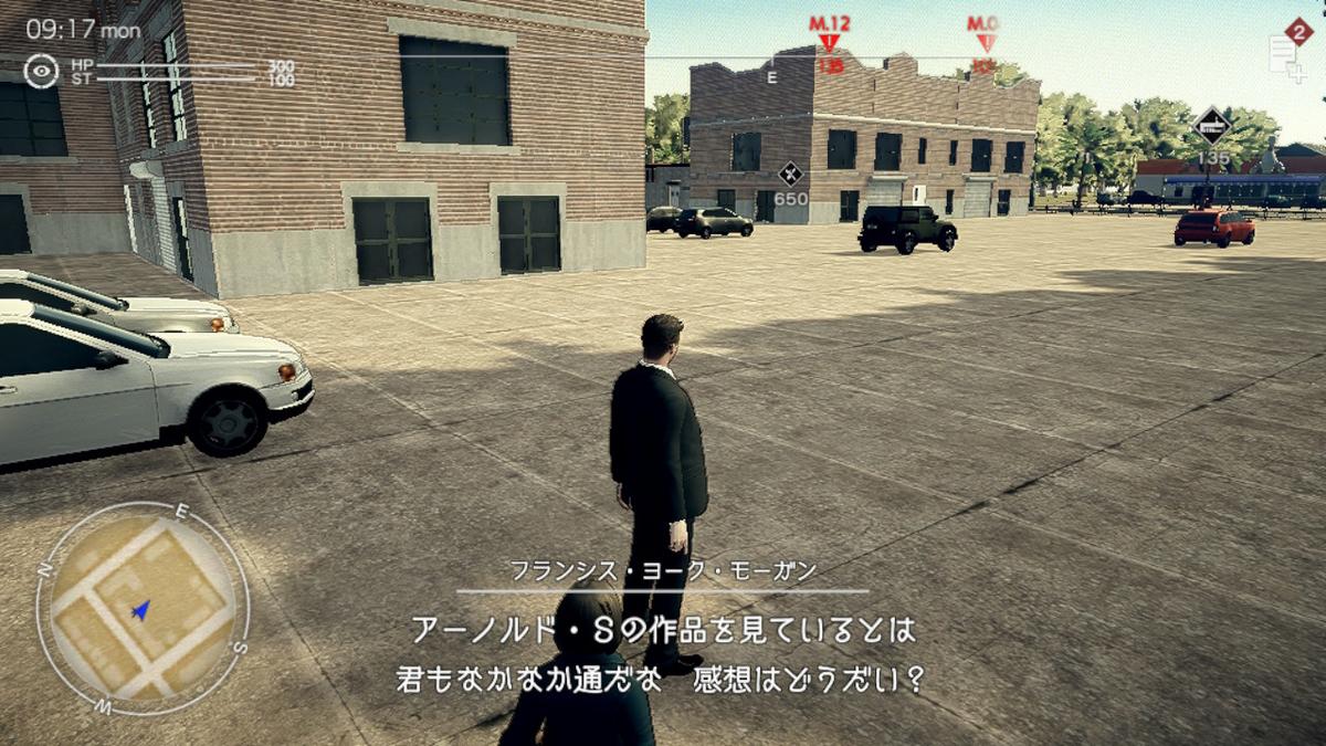 f:id:yoshidamangame:20200811193228j:plain