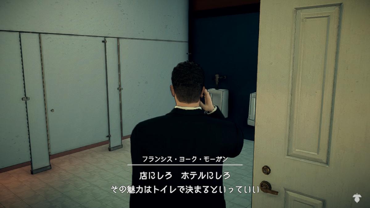 f:id:yoshidamangame:20200811195804j:plain