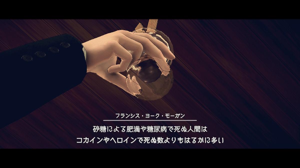 f:id:yoshidamangame:20200811195837j:plain