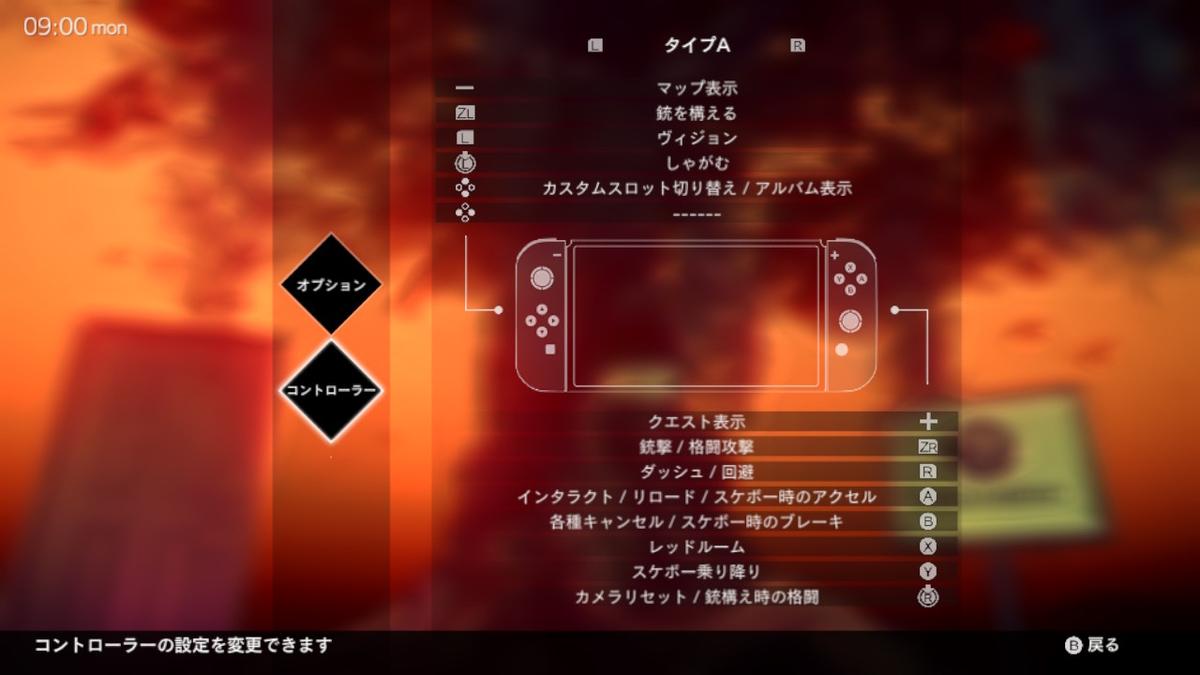 f:id:yoshidamangame:20200811205612j:plain