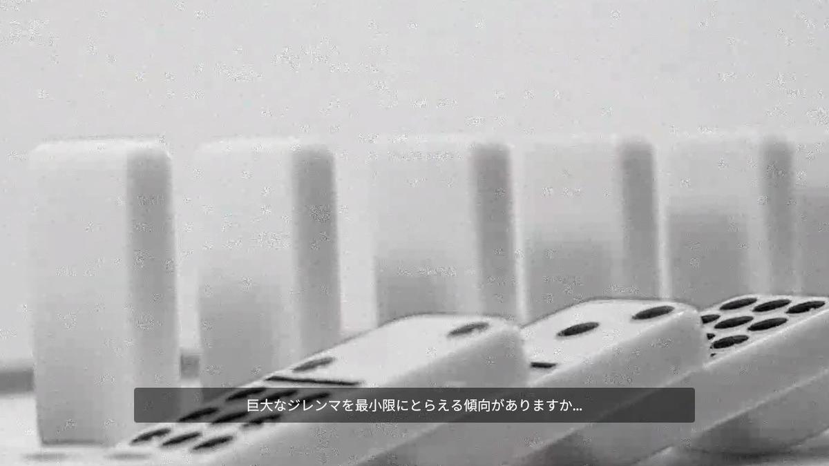 f:id:yoshidamangame:20200823232826j:plain