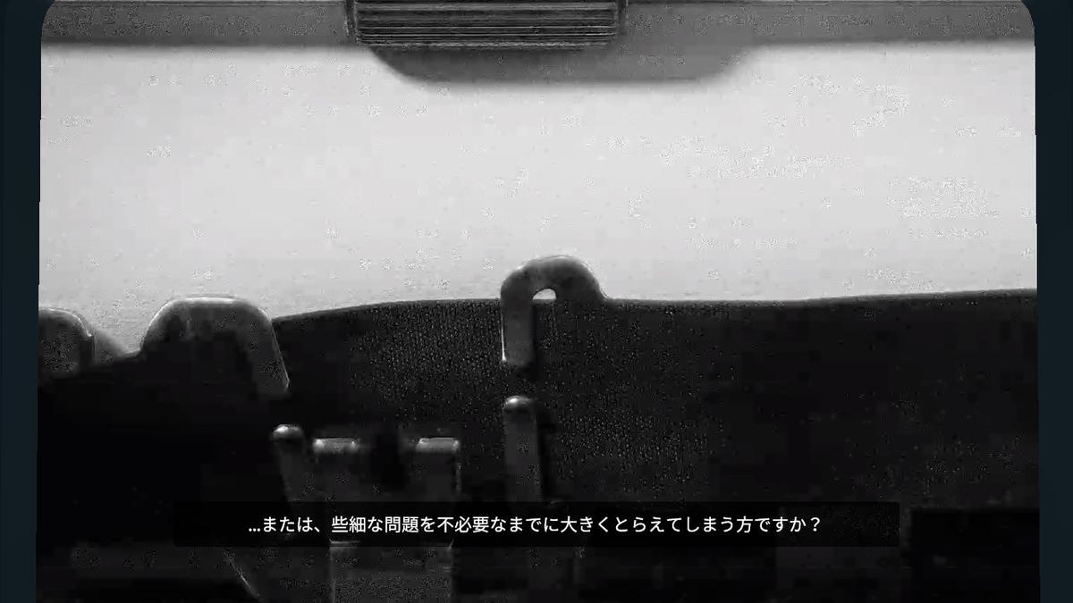 f:id:yoshidamangame:20200823232839j:plain
