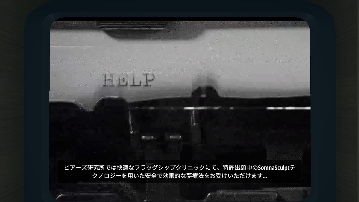 f:id:yoshidamangame:20200823232853j:plain