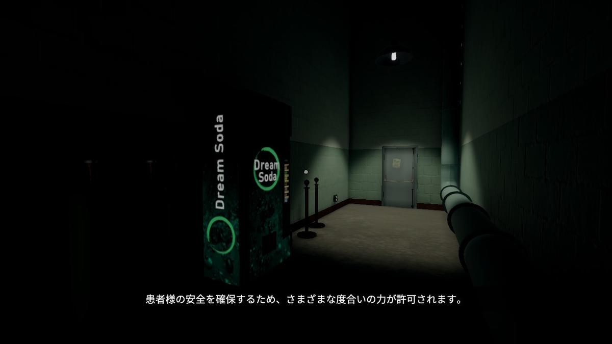 f:id:yoshidamangame:20200823235606j:plain