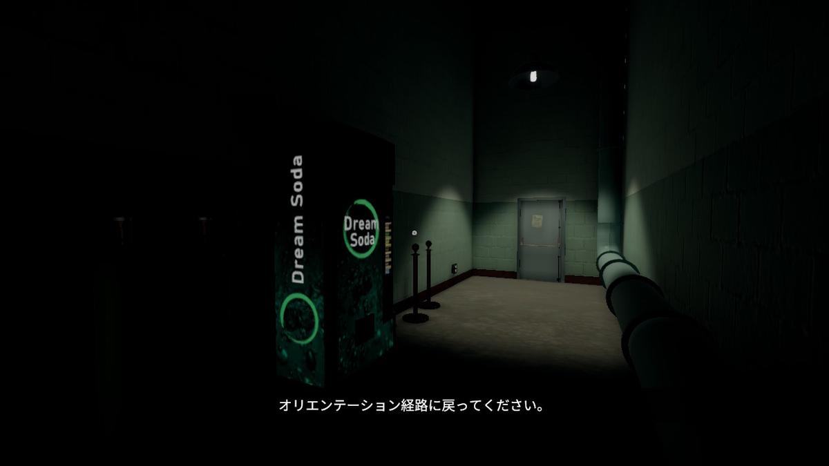 f:id:yoshidamangame:20200823235624j:plain