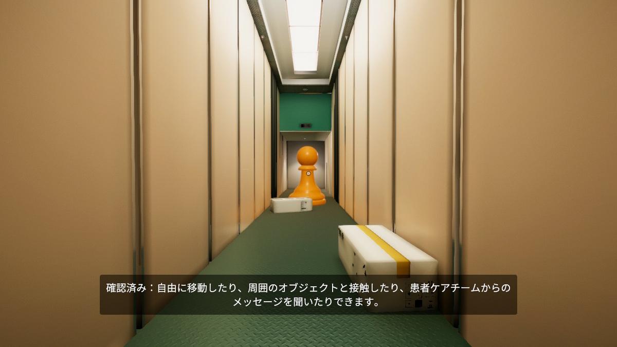 f:id:yoshidamangame:20200824000057j:plain