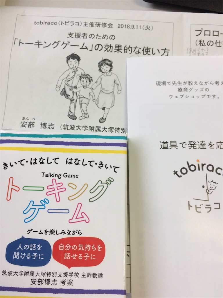 f:id:yoshidamidori:20180913152607j:image