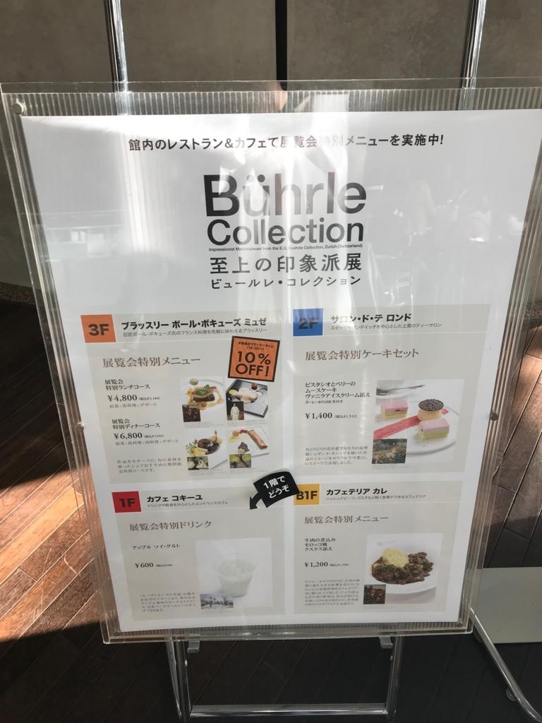 f:id:yoshidamizuki:20180215075203j:plain