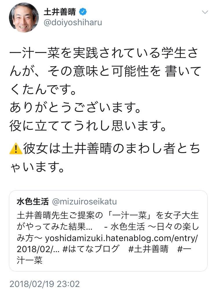f:id:yoshidamizuki:20180221000011j:plain