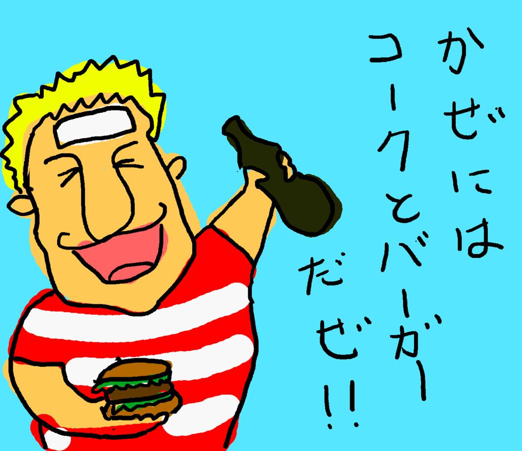 f:id:yoshidaoffice:20170201172814p:plain