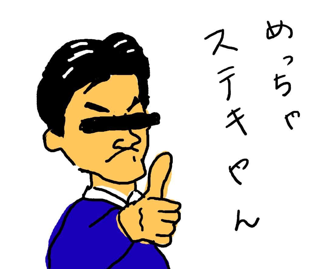 f:id:yoshidaoffice:20170223155525p:plain