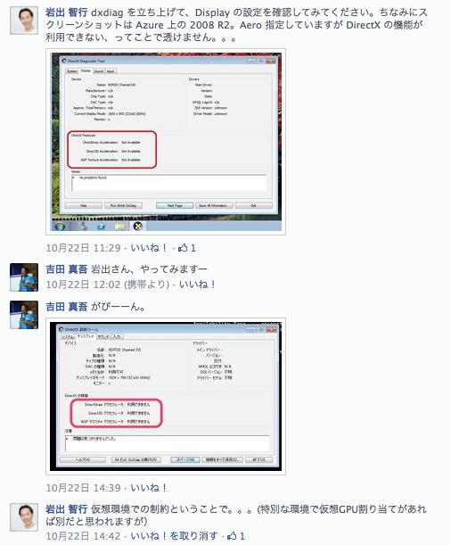 f:id:yoshidashingo:20131026180626p:plain