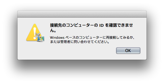 Error Code 0x3000061