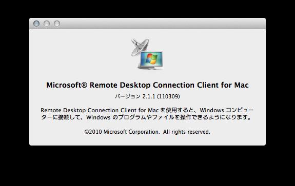 Error Code 0x3000016 Remote Desktop