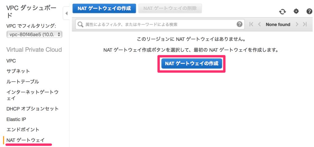 f:id:yoshidashingo:20151218035736p:plain