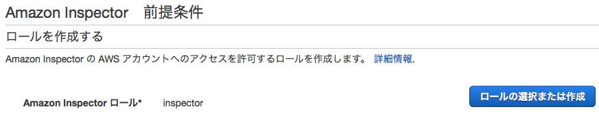 f:id:yoshidashingo:20160502142146p:plain