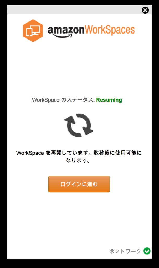 f:id:yoshidashingo:20160821194053p:plain