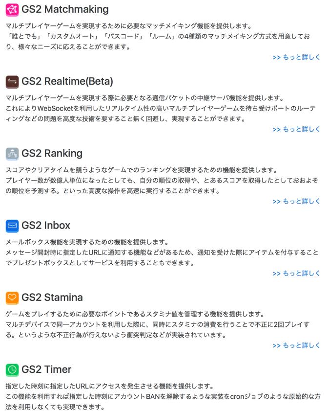 f:id:yoshidashingo:20160903142855p:plain