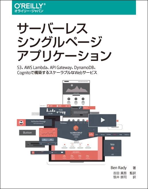 f:id:yoshidashingo:20170531160622j:plain