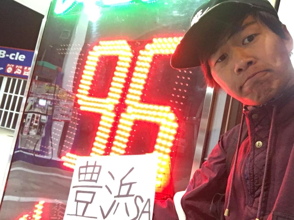 f:id:yoshidashuan:20160312231040j:plain