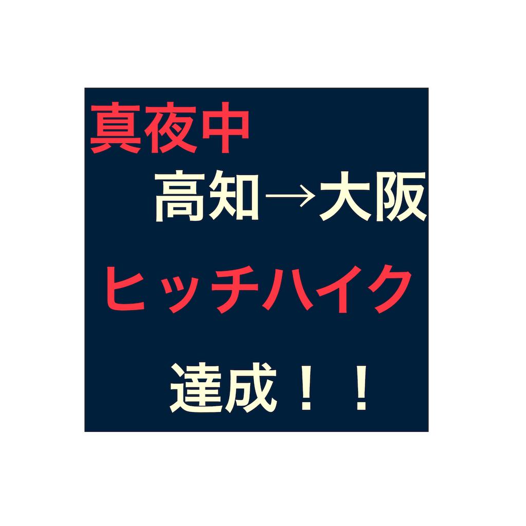 f:id:yoshidashuan:20160403064533p:image